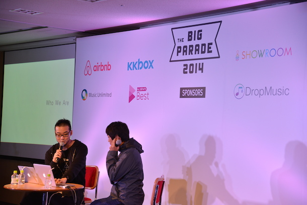 THE BIG PARADE 2014 part中村 six本山