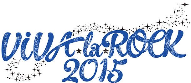 VIVA LA ROCK 2015ロゴ