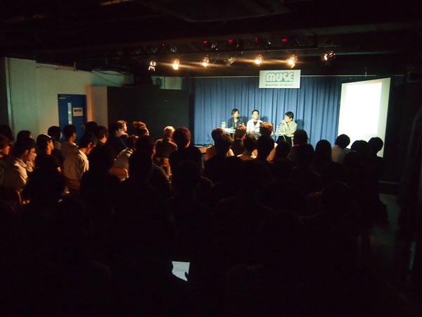 音楽業界を拡張するニューミドルマン「ニューミドルマン養成講座」開講記念トークイベント