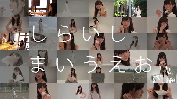 乃木坂46「何度目の青空か?」個人PV 白石