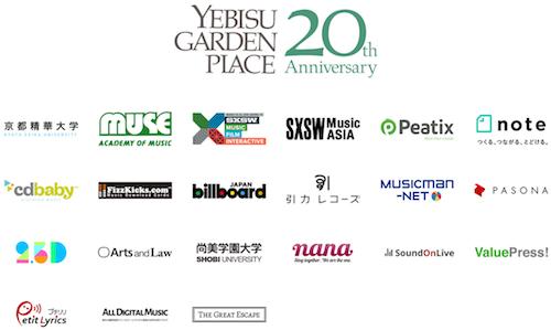 YEBISU  MUSIC WEEKENDsupporters
