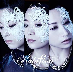 Kalafina「believe」(初回生産限定盤B)