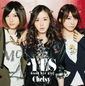 Chelsy「YES/Good-bye girl」通常