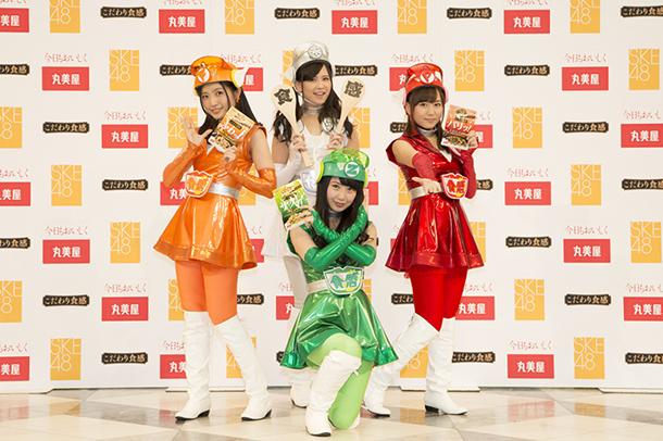 SKE48_丸美屋CM1