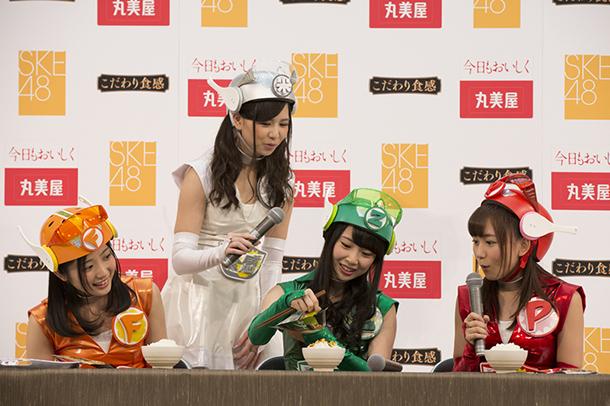 SKE48_丸美屋CM4
