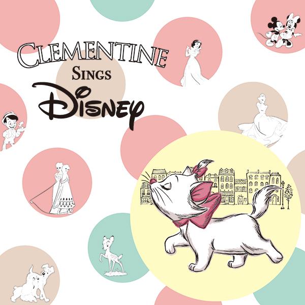 クレモンティーヌ「CLEMENTINE SINGS Disney」