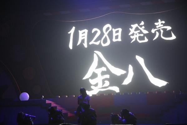 私立恵比寿中学(エビ中) 11月8日 神戸ワールド記念ホール8