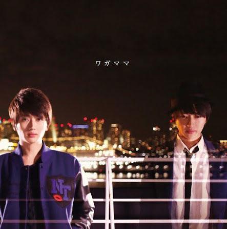 AAAの西島隆弘ソロプロジェクト、Nissy 2ndシングル「ワガママ」