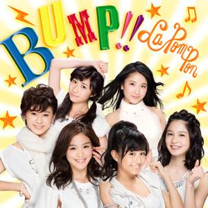 La PomPon「BUMP!!」通常盤