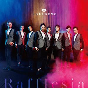SOLIDEMO「Rafflesia」SOLID盤