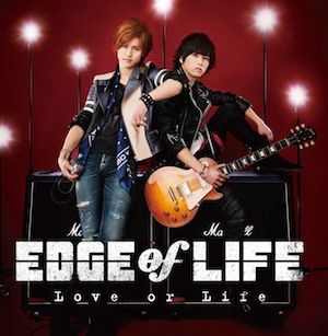 EDGE of LIFE「Love or Life」CD