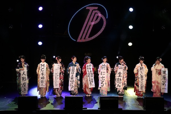 東京パフォーマンスドール 2015年1月1日 CBGKシブゲキ!!