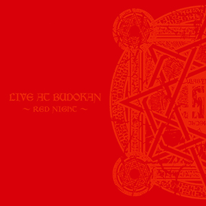 BABYMETAL「LIVE AT BUDOKAN 〜RED NIGHT〜」
