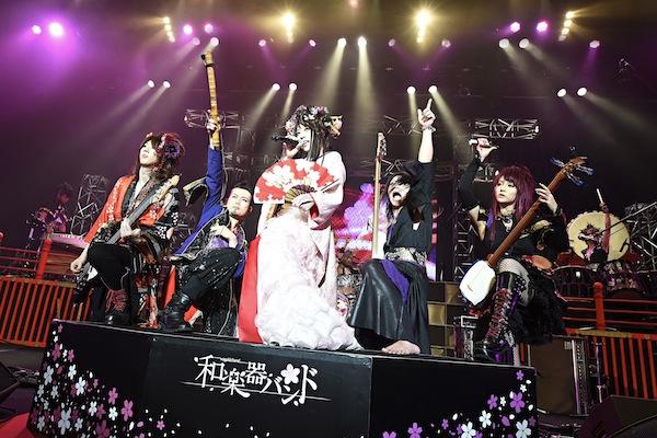 新年の和楽器バンド