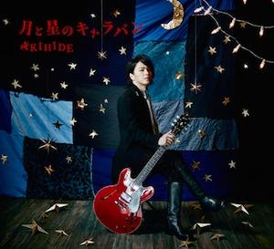BREAKERZ・AKIHIDE「月と星のキャラバン」2CD+LIVE DVD