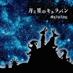 BREAKERZ・AKIHIDE「月と星のキャラバン」CD Only