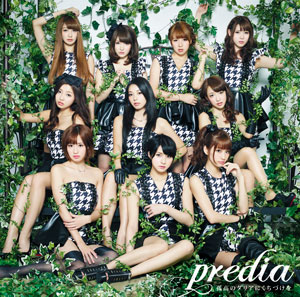 predia アルバム「孤高のダリアにくちづけを」Type-A
