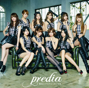 predia アルバム「孤高のダリアにくちづけを」Type-B