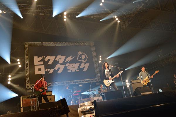 斉藤和義「ビクターロック祭り~2015~」2014年3月14日(土)幕張メッセ