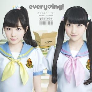every♥ing!「カラフルストーリー」every♥ing!盤