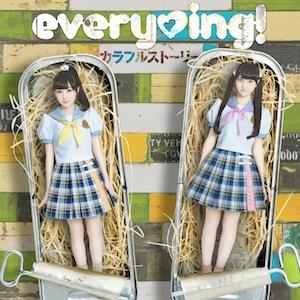 every♥ing!「カラフルストーリー」スペシャル盤