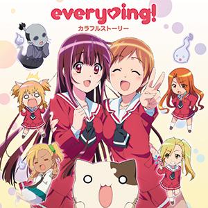 every♥ing!「カラフルストーリー」レーカン!盤