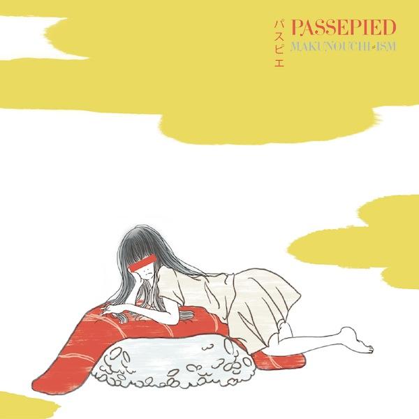 パスピエ「幕の内ISM」アナログ・レコード