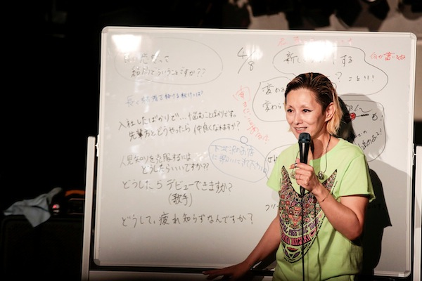 夏木マリ 4月8日 渋谷TSUTAUA O-nest