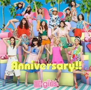 E-girls「Anniversary!!」CD
