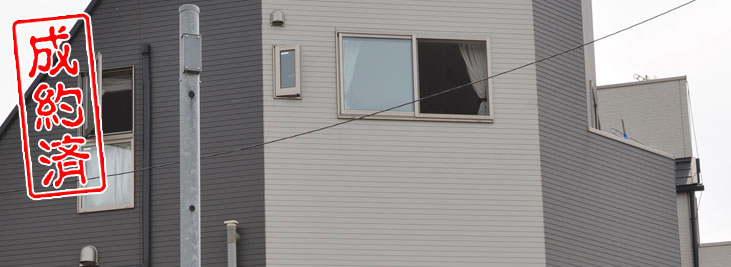 【成約済】世田谷区上北沢 防音室付3階建 築浅戸建売却物件