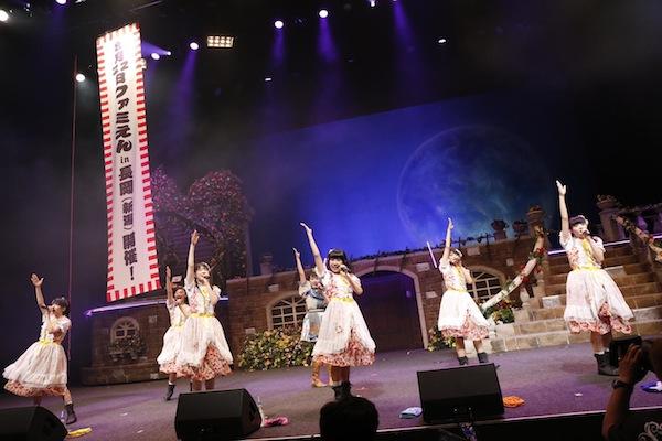 私立恵比寿中学 6月6日 オリックス劇場