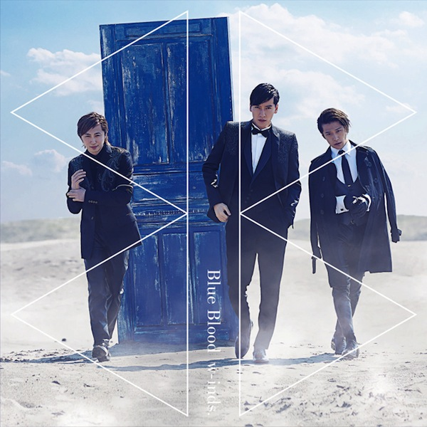 w-inds.「Blue Blood」通常盤