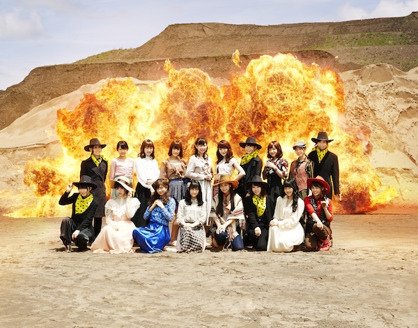 NMB48 Team M「僕だけの Secret time」