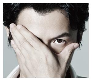 福山雅治「I am a HERO」初回限定 特製グッズ スペシャルタオル付 盤