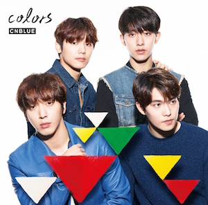 CNBLUE「colors」通常盤