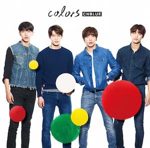 CNBLUE「colors」初回限定盤B