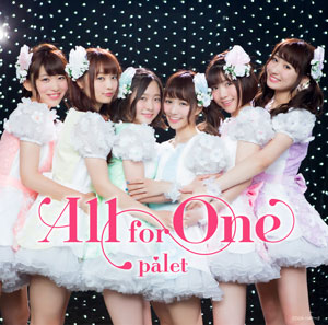 palet All for One typeA