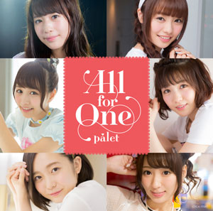 palet All for One typeB