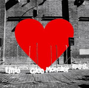Little Glee Monster「好きだ。」通常盤