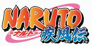 NARUTO -ナルト- 疾風伝 ロゴ