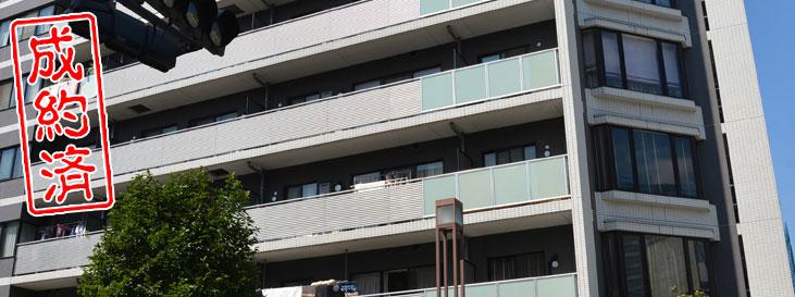 【成約済】墨田区亀沢 防音室付分譲賃貸物件