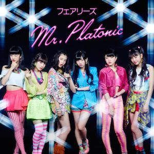 フェアリーズ「Mr.Platnic」CD