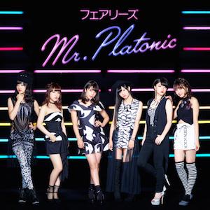 フェアリーズ「Mr.Platnic」CD+DVD
