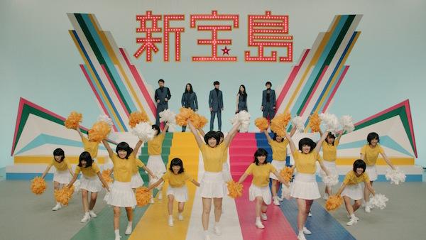 サカナクション「新宝島」ミュージック・ビデオ