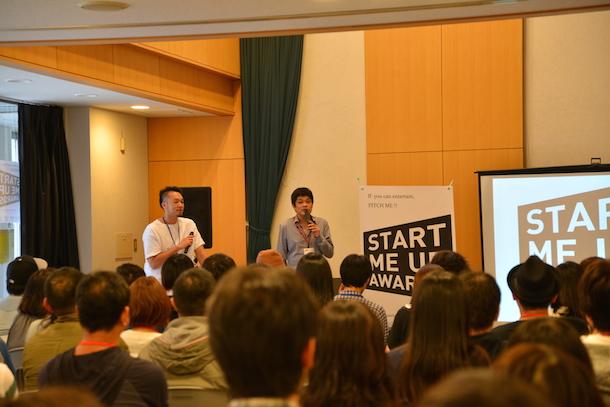 「Creators Camp in 真鶴」開催、国内コーライト&ハッカソンの新しい形を提示