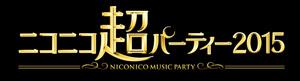 「ニコニコ超パーティー2015」 ロゴ