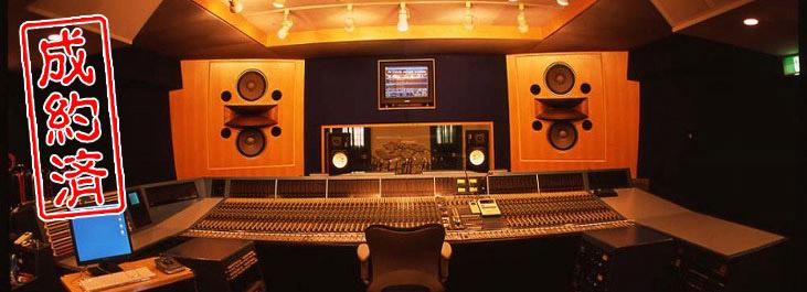 【成約済】世田谷区野沢 ハートビートレコーディングスタジオを譲渡
