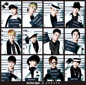 Apeace「Just Once Again」初回盤