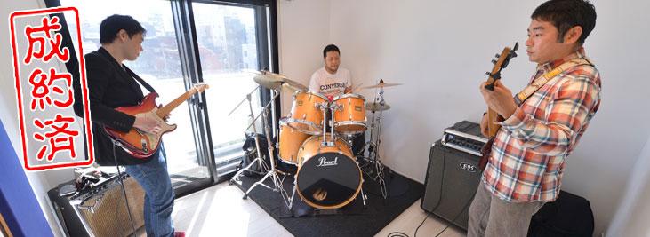 【成約済】大田区多摩川1丁目 全室ドラム対応の超高機能防音の新築賃貸マンション