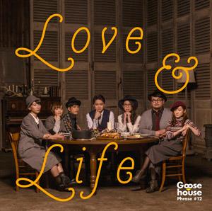 Goose house 「LOVE & LIFE」 初回